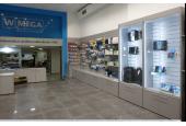 W-MEGA   Servicios informáticos